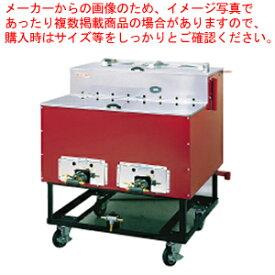 ガス式 焼いも機 いもランド(保温室付) AY-1500 大 LPガス【 メーカー直送/代引不可 】 【厨房館】