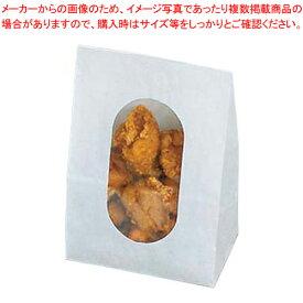 ルックバッグ ムジ(100枚入) 0210390 No.6S【 パック容器 】 【厨房館】