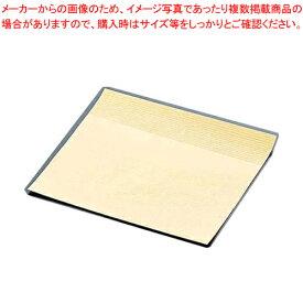 オープンパック 無地(100枚入) 0562157 K-15【 パック容器 】 【厨房館】