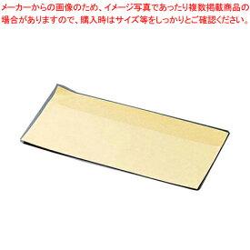 オープンパック 無地(100枚入) 0562173 K-25【 パック容器 】 【厨房館】