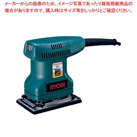 リョービ サンダ S-550M 【厨房館】
