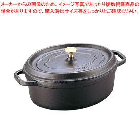 ストウブ ピコ・ココット オーバル 11cm 黒 40500-111 【厨房館】