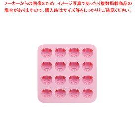 『チョコレート型 お菓子作り』 シリコン シリコーン チョコレートモールド SIG-52 こぶたピンク 【厨房館】