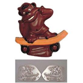 デコレリーフ チョコレートモルド ゴリラ EU-562【 チョコレート型 チョコレートモルド お菓子作り 】 【厨房館】