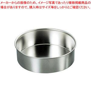 SA18-8総絞りチーズケーキ用デコ共底 浅型 18cm【 ケーキ型 焼き型 丸型 】 【厨房館】