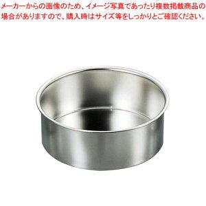 SA18-8総絞りチーズケーキ用デコ共底 深型 18cm【 ケーキ型 焼き型 丸型 】 【厨房館】
