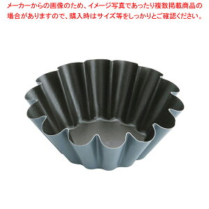 エグゾパン ブリオッシュ14ウェーブ 330132 φ122mm【 ブリオッシュ 焼型 菓子パン型 お菓子作り 】 【厨房館】