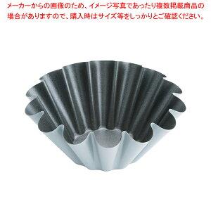エグゾパン ブリオッシュ14ウェーブ 330136 φ202mm【 ブリオッシュ 焼型 菓子パン型 お菓子作り 】 【厨房館】