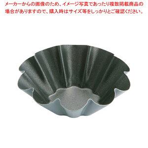 エグゾパン ブリオッシュ10ウェーブ 330626 φ87mm【 ブリオッシュ 焼型 菓子パン型 お菓子作り 】 【厨房館】