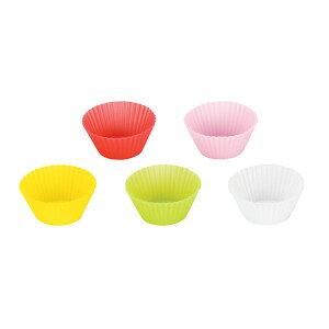 シリコンカップ ラウンド(5色セット) S 59609【 ケーキ型 焼き型 タルト型 シリコン 】 【厨房館】