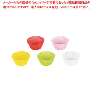 シリコンカップ ラウンド(5色セット) M 59610【 ケーキ型 焼き型 タルト型 シリコン 】 【厨房館】