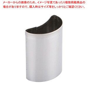 SA18-0パテ抜 三日月 No.3【厨房館】【クッキー抜き型】