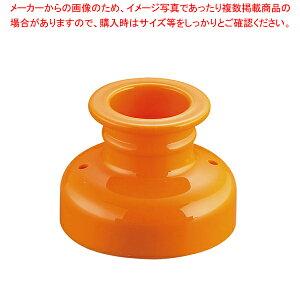 プラスチック ドーナツ抜き型 SN4183 大【 ドーナツ抜き型 お菓子作り 】 【厨房館】