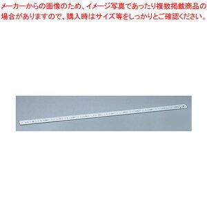 シルバー直尺 No.13021 60cm【 カッター お菓子作り 】 【厨房館】