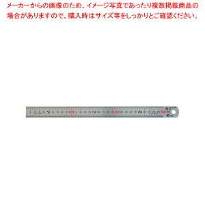 ステン直尺 30cm No.14028【厨房館】【厨房用品 調理器具 料理道具 小物 作業 】