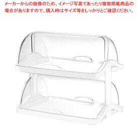 グッチーニダブルオープンブレットケース 2段1881.0211ホワイト 【厨房館】