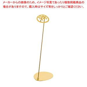 パン屋さんのPOPスタンド メロンパン 20cm ゴールド 【厨房館】