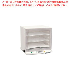 洗えてたためる発酵器 PF102 【厨房館】