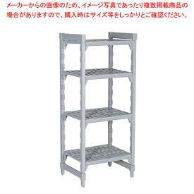 360ベンチ型 カムシェルビングセット 36×152×H163cm 4段【厨房館】【シェルフ 棚 収納ラック 】