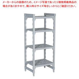 460ベンチ型 カムシェルビングセット 46× 61×H163cm 4段【厨房館】【シェルフ 棚 収納ラック 】