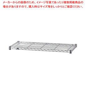 ルミナスライトラック ST7030 棚のみ 【厨房館】