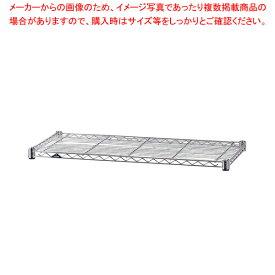 ルミナスライトラック ST8040 棚のみ 【厨房館】