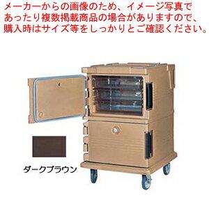 カムカート フードパン(フルサイズ)用 UPC1200ダークブラウン【 フードキャリア 台車 カート 】 【厨房館】