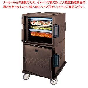 キャンブロ フードパン用カムカート UPC1600 ダークブラウン【 フードキャリア 台車 カート 】 【厨房館】