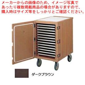 【 業務用 】カムカート シートパン用 1826LTC ダークブラウン
