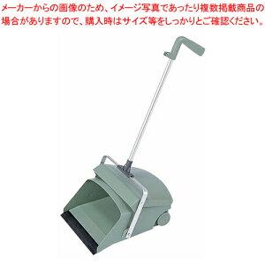 デカチリトリ DP-462-100【 ほうき 掃除道具 】 【厨房館】