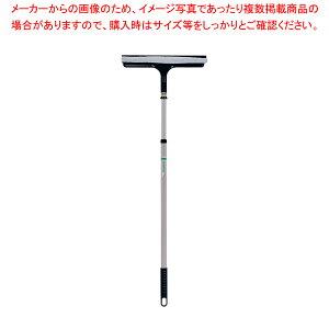 OX339 ガラスワイパージャンボ 【厨房館】