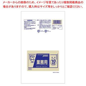 業務用ダストカート用ポリ袋M(120L) (200枚入) DK93 透明【 ゴミ袋 ポリ袋 】 【厨房館】