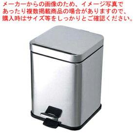 サニタリーボックス ST-K6 【厨房館】【トイレまわり用品 】