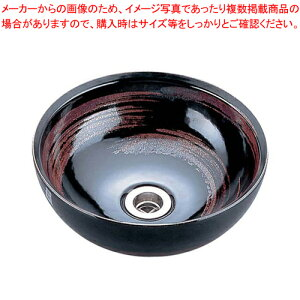 天目刷毛目手洗鉢(器具付) 9号 SV80-3【 メーカー直送/代引不可 】 【厨房館】