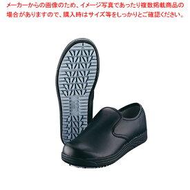 アキレス クッキングメイト003 黒 27.5cm【 スニーカー 】 【厨房館】