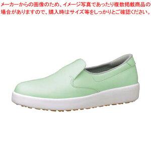 ミドリ安全ハイグリップ作業靴H-700N 30cm グリーン【 スニーカー ユニフォーム 制服 】 【厨房館】