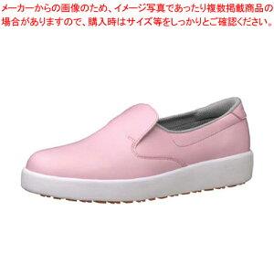 ミドリ安全ハイグリップ作業靴H-700N 30cm ピンク【 スニーカー ユニフォーム 制服 】 【厨房館】