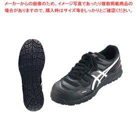 アシックス ウィンジョブ安全靴CP103 BK×ホワイト 24.0cm 【厨房館】