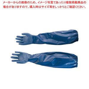 ショーワ ニトローブ TYPE-R65 No.774 S 【厨房館】