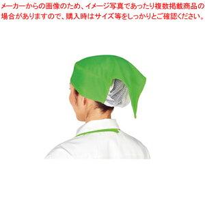 サーバーキャップ i-meshカラー C2200-22ライム 【厨房館】