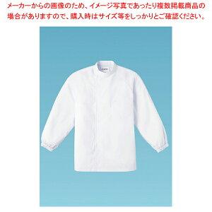 男女兼用白衣コート US-2603 LL (ホワイト)【 フライパン 】 【厨房館】