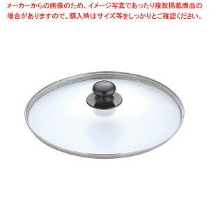 強化ガラス蓋 HO-1066 26cm【 フライパンカバー鍋ぶた 鍋カバー鍋ふた 鍋の蓋 フライパン蓋 】 【厨房館】