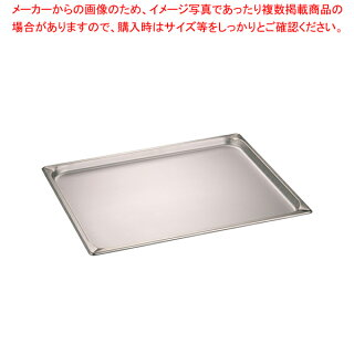 KINGOステンレスホテルパン210252/1×25mm【厨房館】