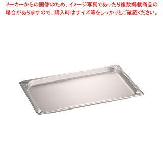 KINGOステンレスホテルパン110251/1×25mm【厨房館】