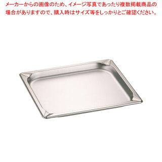 KINGOステンレスホテルパン230252/3×25mm【厨房館】【バットホテルパン】