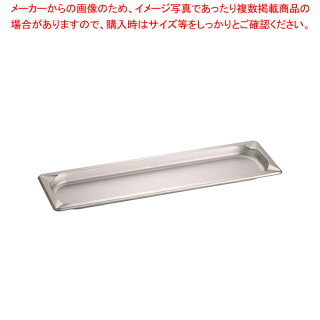 KINGOステンレスホテルパン240252/4×25mm【厨房館】【バットホテルパン】