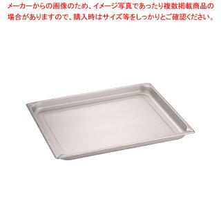 KINGOステンレスホテルパン210402/1×40mm【厨房館】