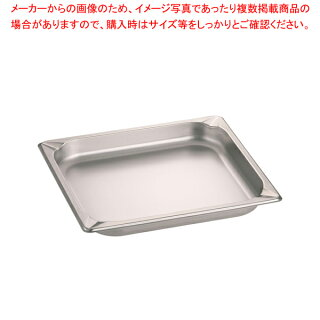 KINGOステンレスホテルパン230402/3×40mm【厨房館】【バットホテルパン】