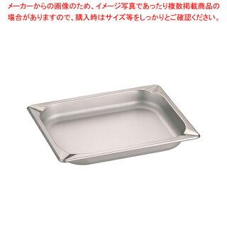 KINGOステンレスホテルパン120401/2×40mm【厨房館】【バットホテルパン】