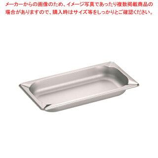 KINGOステンレスホテルパン130401/3×40mm【厨房館】【バットホテルパン】